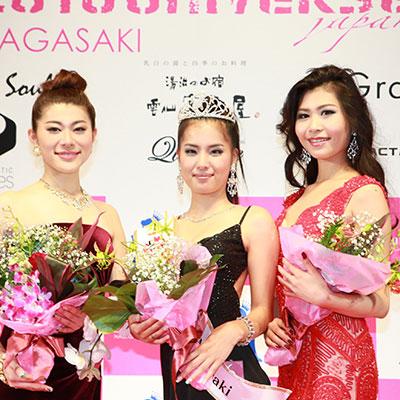[中央] 2016MUJ長崎代表:若杉薫子